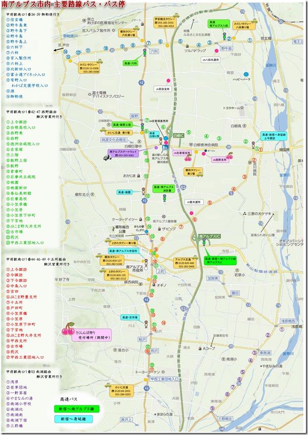 市内路線バス停マップ