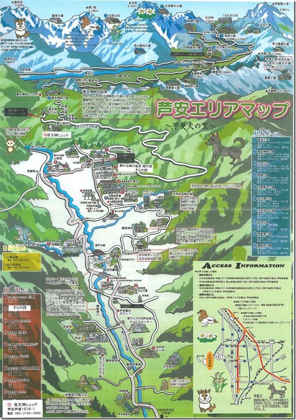 芦安エリアマップ1