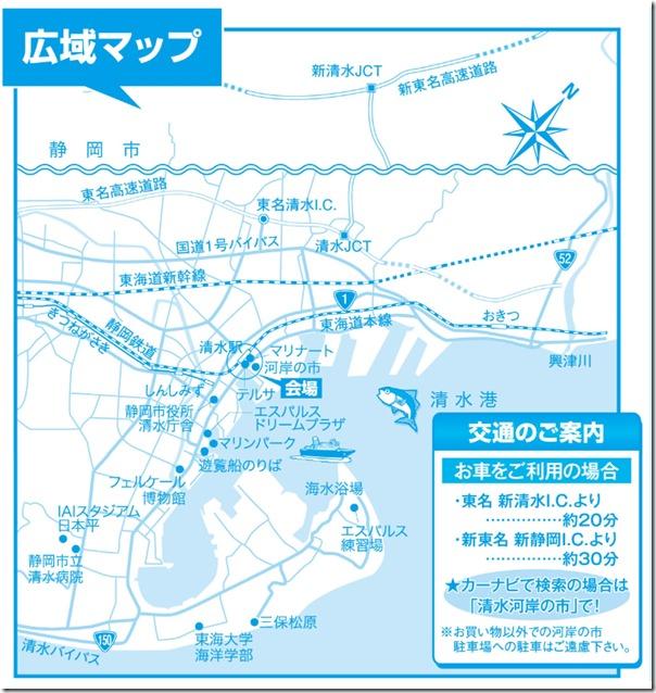 H301007清水マグロまつり会場MAP2