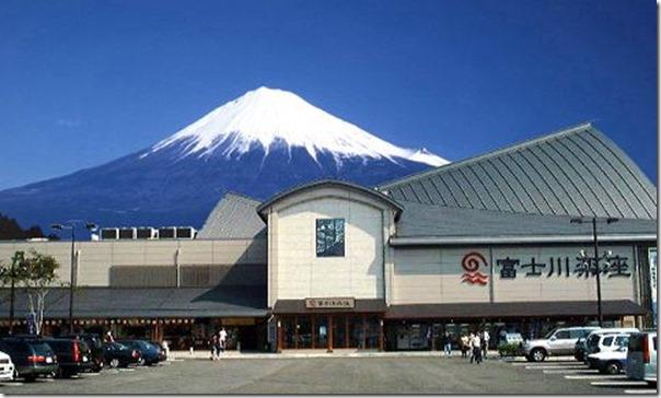 富士川楽座1