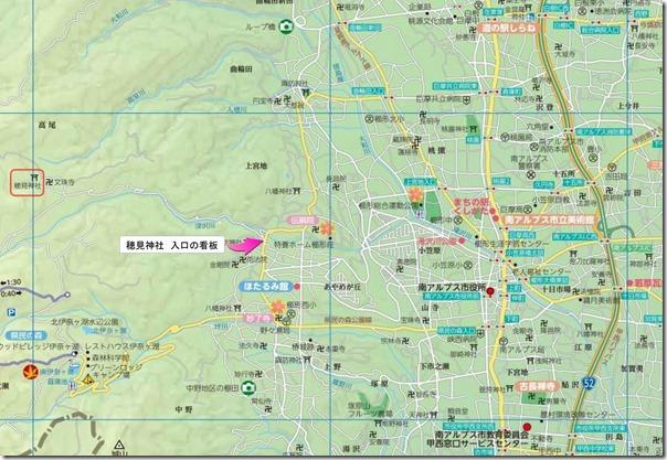 穂見神社へのマップ