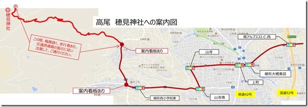 穂見神社への案内図