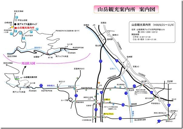 市営芦安駐車場までのマップ
