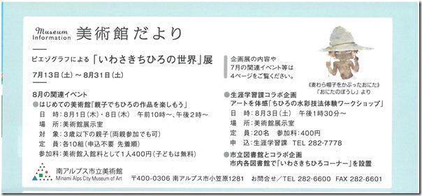 SKMBT_C28019071115580