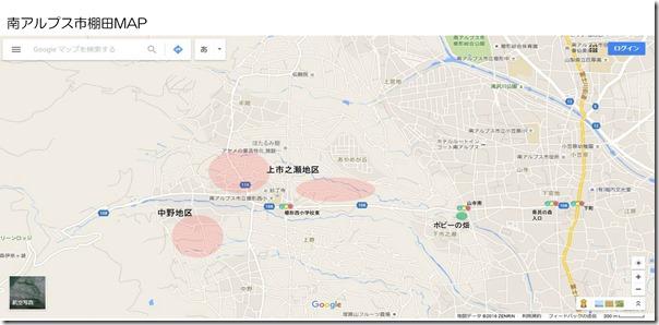 棚田・ポピーの畑案内図